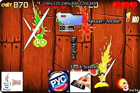 Скачать сенсорные игры мобильные игры бесплатно на телефон nokia samsung sony ericsson